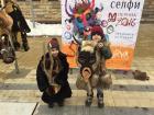 Ирина Бокова получи сурвакарска маска 02_1454310288