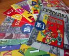 Държавата плаща по 131 лв. за учебниците за 7 клас 02_1456729792