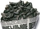 Искат да отпадне забраната за продажба на небелени семки на открито 04_1461237371