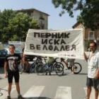 Няколко бригади работят по изграждането на велоалеята в Перник 09_1472790662