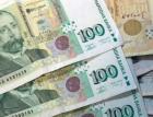 Някои банки налагат такса запор 09_1474516445