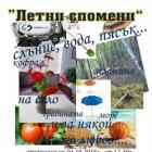 """Откриват изложба в галерия """"Марин Гогев""""  10_1475557331"""