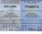 """Самодейни състави от Перник получиха признание от Световния шампионат по фолклор """"World Folk 2016» 11_1478327138"""