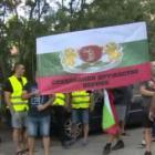 Полицаите от Перник се включиха в протестите 08_1503071783