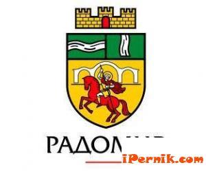В радомирско село честваха създаването на килийно училище 05_1464262006