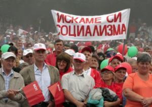 Над 600 социалисти от община Перник ще вземат участие в традиционния събор на БСП 07_1500654343