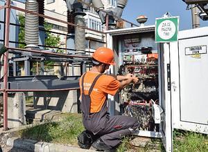 Планирани са прекъсвания на електрозахранването на територията на Пернишка област 07_1500654992