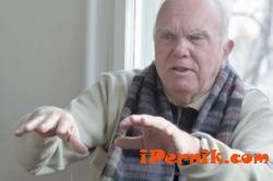 Евтим Евтимов в Перник