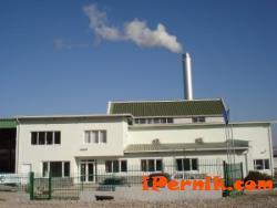 Перник снимка: Централа на биомаса край Банско