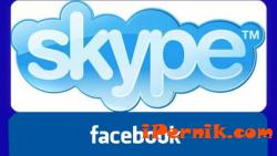 Видеоразговори във Фейсбук като в Скайп