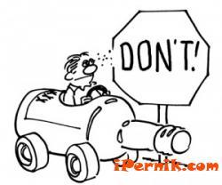 Няма лек срещу пияните шофьори 07_1373361870