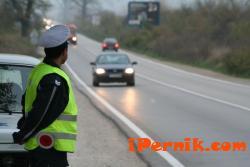 92 шофьори са глобени през почивните дни в Пернишко 09_1378722758