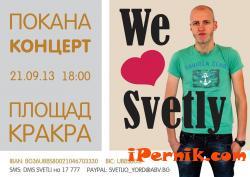 We Love Svetly - благотворителен концерт 09_1378836528