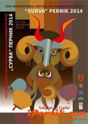 Започват сурвакарските игри в Пернишко 01_1389364703