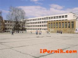 Училищата в Перник записват първокласници с година по-рано 01_1390198000
