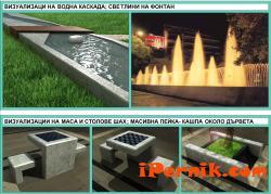 Реконструират центъра на Перник