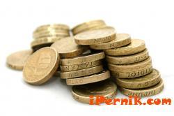 До 30 априрл местните данъци и такси в Перник се плащат с отстъпка 04_1396513172