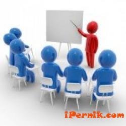 Учители ще се обучават от 26 до 30 май 2014 г. в х. Ерма, гр. Трън 05_1400579916