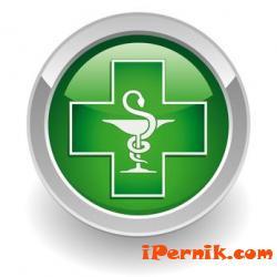 Настояват да бъде отворена денонощна аптека в Перник 06_1402987846