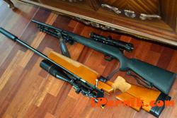 Столичанин е задържан за стрелба с незаконно оръжие 06_1403079323