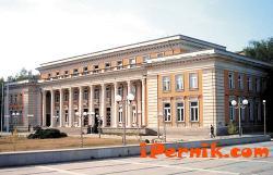 На Двореца на културата ще бъде направен ремонт 06_1403254825