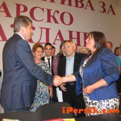 Членовете на АБВ от Перник подариха нож на Георги Първанов 06_1404121640