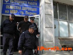 Организират Ден на отворените врати в полицията в Перник на 2 и 3 юли 06_1404122784