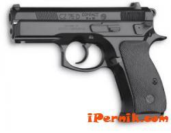 Утре ще се проведе турнир по стрелба с пистолет в МВР 07_1404205594