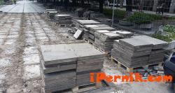 Паркът в Перник ще бъде настлан със здравите плочи от площада 07_1404885061