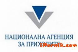 Ще проверяват търговските обекти за данъчни нарушения 07_1405079748