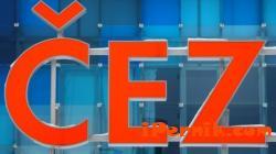 Планирани прекъсвания на тока от ЧЕЗ в Пернишка област за периода 14.07-18.07.2014 г. 07_1405082642