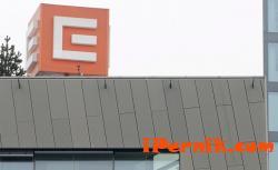 Подмяна на електромери от ЧЕЗ за периода 14 - 18 юли 2014 г. 07_1405083053