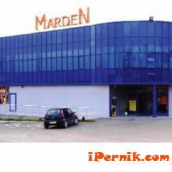"""Отново продават хипермаркет """"Марден"""" 07_1405530930"""
