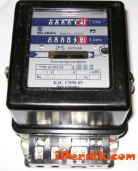 Подмяна на електромери от ЧЕЗ за периода 21 - 25 юли 2014 г. 07_1405680807