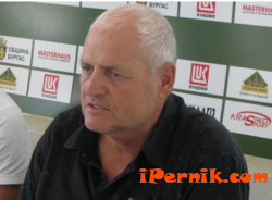 Националните аматьори ще бъдат тренирани от Валерий Дамянов 07_1406107470