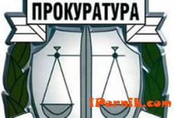 Ръководството на прокуратурата изпраща непослушните обвинители в провинцията 07_1406124793
