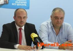 Водач на листата на България без цензура за Перник ще бъде Димитър Колев  08_1407162810