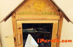 Вече има къщичка за книги в Мещица 08_1407825035
