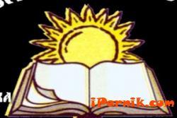 Ревизират всички учебници по история 09_1410253313