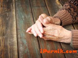 Може да въведат застраховки за пенсия 09_1410254684