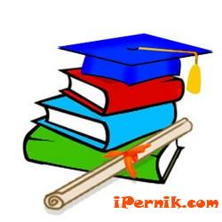 Представят новите директори на две училища днес 09_1410266361