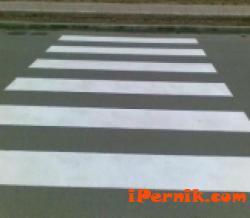 Освежават пешеходните пътеки в Перник 09_1410775044