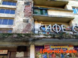 Опасна сграда в топ центъра на Перник 10_1412346733