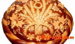 Организират Ден на плодородието в Батановци 10_1412842065