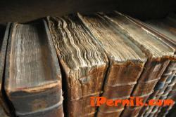 Държавният архив в Перник навърши 55 години 10_1412926408