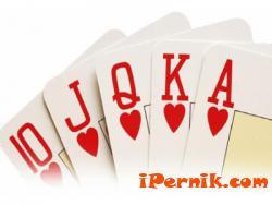 Провеждат състезание по бридж в Перник в неделя 10_1412926838