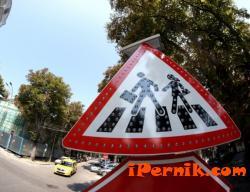Кола блъсна дете на пешеходна пътека в  Русе 10_1414063248