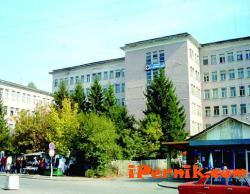 МБАЛ «Рахила Ангелова» може да кандидатства по програма 10_1414745051