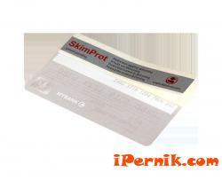 Българи изобретиха лентичка, която пази от банкови измами 10_1414752426