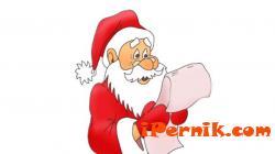 Вече мислим за подаръците за Коледа 11_1416841737